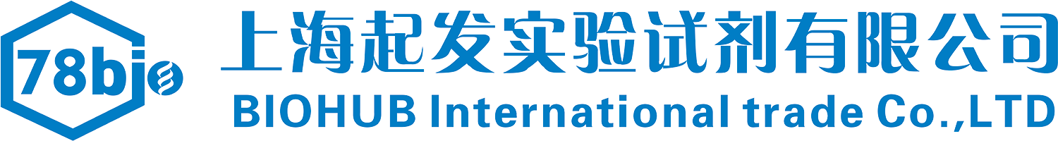 biohub international trade co ltd logo